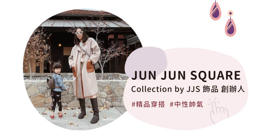 Jun Jun Square - Collection by JJS 飾品 創辦人